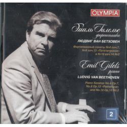 EMIL GILELS LUDVIG VAN BEETHOVEN PIANO SONATAS CD 2