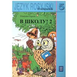 W SZKOŁU! 2 PODRĘCZNIK. JĘZYK ROSYJSKI. SZKOŁA PODSTAWOWA. Władysław Figlarski