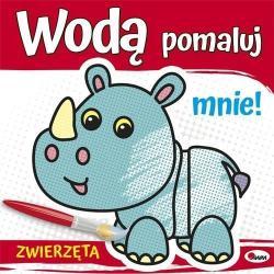 WODĄ POMALUJ MNIE ZWIERZĘTA Piotr Kozera