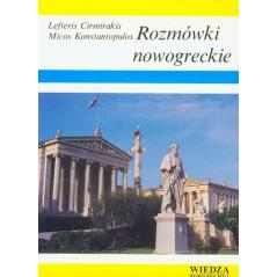 ROZMÓWKI NOWOGRECKIE Lefteris Cirmirakis, Micos Konstantopulos