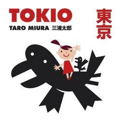 TOKIO Miura Taro