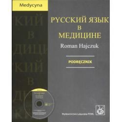 RUSSKIJ JAZYK W MEDICINIE PODRĘCZNIK + CD Roman Hajczuk