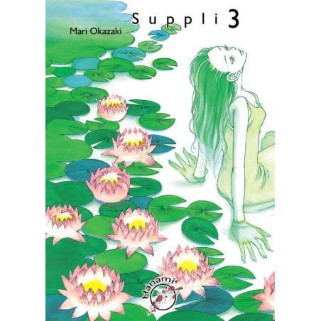 SUPPLI 3 Mari Okazaki