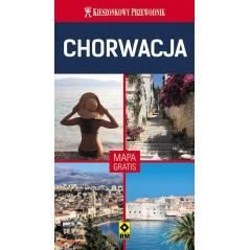 CHORWACJA PRZEWODNIK ILUSTROWANY + MAPA