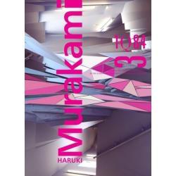 1Q84 3 Murakami Haruki